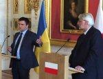 Польша заставляет Киев благодарить её за польскую оккупацию