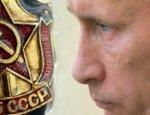 На Украине Путина объявили «добрым следователем»