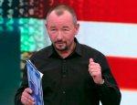 Телеведущий Артем Шейнин рассказал о «зарплате» Ковтуна на российском ТВ