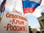 Плакаты в центре города «Крым - Россия!» привели киевлян в бешенство