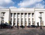 Украина, отменив законы СССР, превращается в фантом