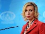 Захарова возмутилась внезапной «исторической амнезией» в Европе