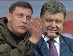 Захарченко рассказал, чем обернулись для Украины кружевные трусы из Европы