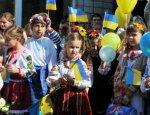Приехавшие в Россию украинские школьники вызвали возмущение в Киеве