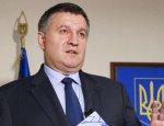 Украина озвучила обязательное условие возвращения Донбасса в Украину