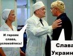 Джельсомино в Україно