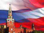Признание Латвии: Россия — большой сосед и очень серьезный игрок в мире