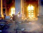 США: Рассказ о событиях в Шарлоттсвилле был написан кровью на Украине