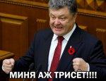 Асимметричный ответ на провозглашение  Малороссии: Петро сдаётся