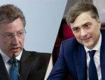 Надежды Украины на встречу Волкера и Суркова: Запад «додавит» Россию