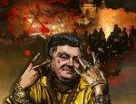 Житель Донецка напугал радио Украины звонком: я все знаю о вашей коррупции