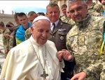 Папа Римский встретился с «АТОшниками» в Ватикане
