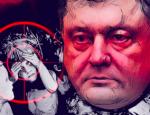 Порошенко – самый кровавый президент в истории Украины