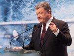 Порошенко требует расширить санкции для тех, кто «украл» украинские заводы