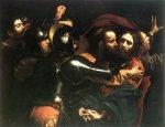 Охвостье Иуды и Мидаса