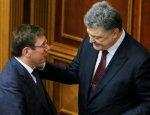«Терпеть невозможно»: Что Порошенко не простит Луценко