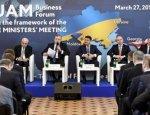 ГУАМ как «санитарный кордон» против России вновь востребован