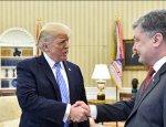 Между США и Украиной ухудшились дипломатические отношения