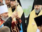 День Крещения Руси во Киеве: пиршество истины посредь клеветы равно обмана