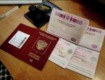 Биометрический «изврат»: что еще Киев придумал, чтобы насолить России?