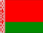Прославление белорусской уникальности