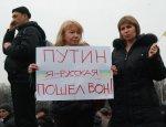 Русские на Украине во время украинской смуты