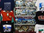 Русофилы Болгарии против мирового потока русофобии