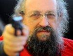 Вассерман: когда закончится конфликт в Донбассе