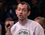 Провал свидомого «укропа» Цимбалюка: хотел обидеть Захарову, но унизил Киев