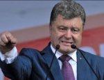Последняя надежда Петра Порошенко