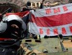 Власти Белоруссии наступают на грабли Януковича?
