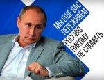Der Freitag: Запад боится признать своё сходство с Путиным