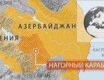 Вашингтон ищет войны в Нагорном Карабахе