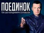 Поединок: Вячеслав Никонов vs. Ариэль Коэн