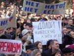 Die Welt: Пророссийские настроения в Мариуполе никуда не исчезли