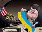 Американские хозяева в посольстве США отказались защищать украинских холуев