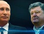 """Порошенко признал превосходство Путина: """"Он самый непредсказуемый"""""""