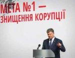 Коррупция – основа стабилизации киевского режима