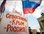 В Крыму раскрыты 17 иностранных агентов