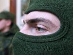 Как Украина пытается вернуть российский Крым руками засланных казачков