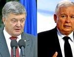 Украина и Польша разругались официально