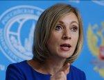 Захарова: США идут на поводу у врагов российско-американских отношений