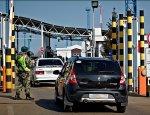 Украина опустила шлагбаум перед Крымом