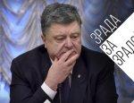 Почему Россия не хочет «разговаривать» с Украиной