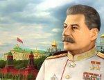 Первое место Сталина