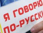 Яка чудова українська мова или Почему я говорю по-русски