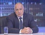 Бойко Борисов: Отношения с Путиным нужно поддерживать!