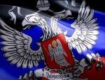 В Марселе откроют пятое в ЕС представительство ДНР