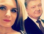 Украинка Крюкова об угрозах власти: Я следующая, Аваков, вы довольны?