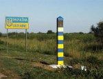 Закон на стороне Москвы: может ли Украина «подарить» России территорию
